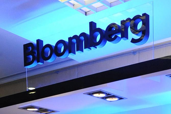 Bloomberg Information TV