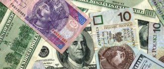 zloty-dollar