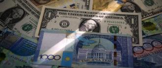 dollar-tenge